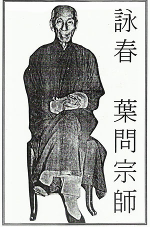 The Great Grand Master - Yip Man